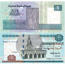 Egypti 2010 5 Pounds UNC
