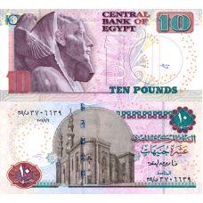 Egypti 2010 10 Pounds UNC