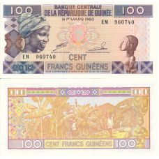 Guinea 2012 100 Francs P35b UNC
