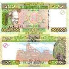 Guinea 2012 500 Francs P39b UNC