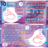 Hong Kong 2012 10 Dollars P401c UNC
