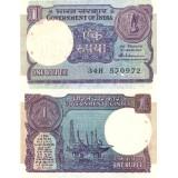 Intia 1983-1994 1 Rupee UNC