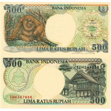 Indonesia 1992 500 Rupiah P128 UNC