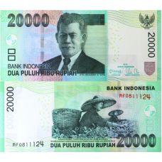 Indonesia 2013 20 000 Rupiah UNC