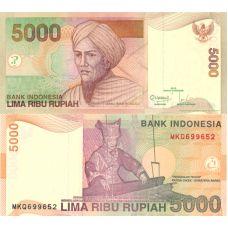 Indonesia 2013 5 000 Rupiah P149 UNC