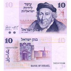 Israel 1973 10 Lirot P39a UNC