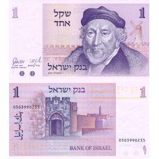 Israel 1978 1 Sheqel P43 UNC