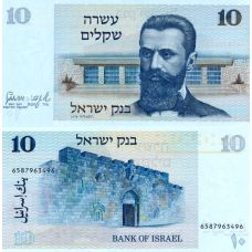 Israel 1978 10 Sheqalim P45 UNC