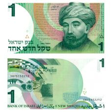 Israel 1986 1 New Sheqel P51Aa UNC