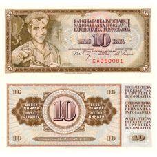 Jugoslavia 1968 10 Dinara P82b UNC