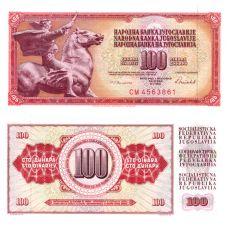 Jugoslavia 1986 100 Dinara P90 UNC