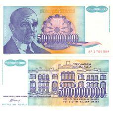 Jugoslavia 1993 500 000 000 Dinara P134 VF