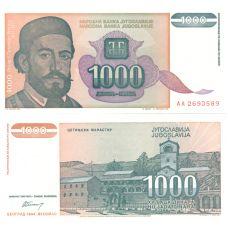 Jugoslavia 1994 1 000 Dinara P140 UNC