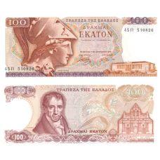 Kreikka 1978 100 Drakmaa P200b UNC