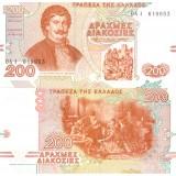 Kreikka 1996 200 Drakmaa P204a UNC