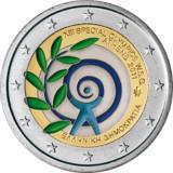 Kreikka 2011 2 € Special Olympics VÄRITETTY