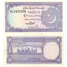 Pakistan 2 Rupee UNC