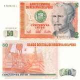 Peru 1987 50 Intis P131b UNC