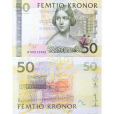 Ruotsi 2008 50 Kronor P64 UNC