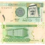 Saudi-Arabia 2012 1 Riyal P31 UNC