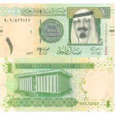 Saudi-Arabia 2012 1 Riyal P31c UNC