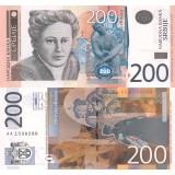 Serbia 2005 200 Dinara P42 UNC