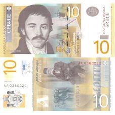 Serbia 2011 10 Dinara UNC