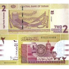 Sudan 2011 2 Pounds P71a UNC