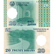 Tajikistan 1999 20 Dirams P12 UNC