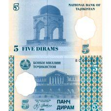 Tajikistan 1999 5 Dirams P11 UNC