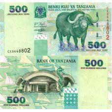 Tansania 2003 500 Shillings P35 UNC