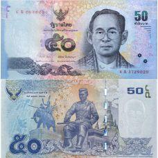 Thaimaa 2012 50 Baht UNC