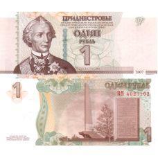 Transdnestria 2007 1 Ruble P42b UNC