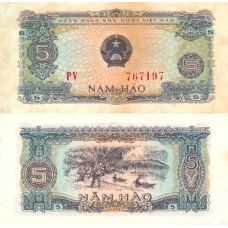 Vietnam 1976 5 Hao CIRC