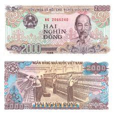 Vietnam 1988 2000 Dong P107a UNC