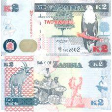 Sambia 2012 2 Kwacha UNC
